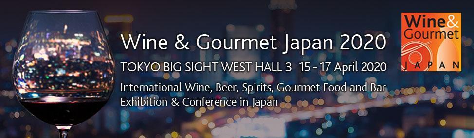 Wine Gourmet Tokio collettiva Italia